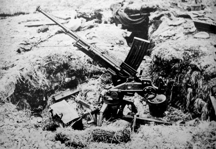 Japanese Artillery & Anti-Tank Weapons in WW2
